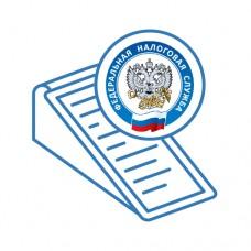 Регистрация смарт-терминала через ЛК ФНС