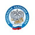 Регистрация ККТ в УФНС