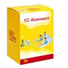 1С Коннект Расширенные функции до 100 пользователей на 12 месяцев Клиентская лицензия