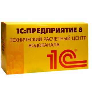 1С:Технический расчетный центр водоканала. Клиентская лицензия на 1 рабочее место (USB)