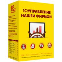 1С:УНФ 8.3 обучение