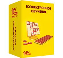 1С:Электронное обучение. Веб-кабинет преподавателя и студента