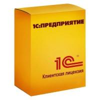 1С:Предприятие 8 КОРП. Клиентская лицензия на 500 рабочих мест. Электронная поставка