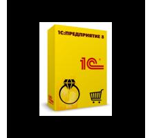 1С:Розница 8. Ювелирный магазин