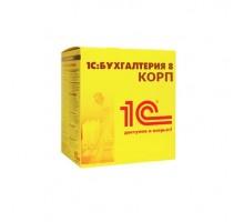 1С:Бухгалтерия 8 КОРП (USB)