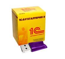 1С:Бухгалтерия 8 ПРОФ (USB)