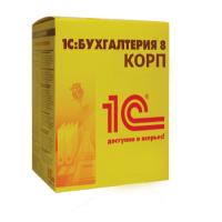 1С:Бухгалтерия КОРП МСФО