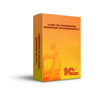 1С:Предприятие 8. ERP+PM Управление проектной организацией 2