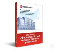 """Программа для ЭВМ """"1С-Битрикс: Управление сайтом"""". Лицензия Бизнес + 1С-Битрикс: Официальный сайт государственной организации"""