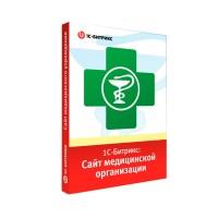 """Программа для ЭВМ """"1С-Битрикс: Управление сайтом"""". Лицензия Старт + 1С-Битрикс: Сайт медицинской организации"""