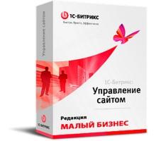 """Программа для ЭВМ """"1С-Битрикс: Управление сайтом"""". Лицензия Малый бизнес + 1С-Битрикс: Сайт учебного заведения"""