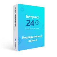"Программа для ЭВМ ""1С-Битрикс24"". Лицензия Корпоративный портал - 100"