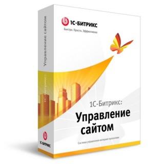 1С-Битрикс: Управление сайтом - администрирование Курс