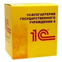 1С:Бухгалтерия государственного учреждения Настройка