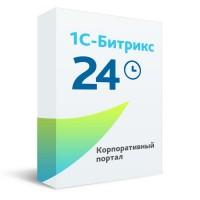 1С-Битрикс24 Настройка