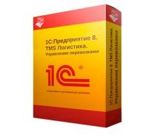 1С:Предприятие 8. TMS Логистика. Управление перевозками Внедрение