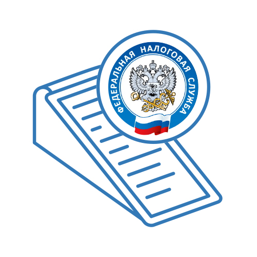 Регистрация ккт в налоговой офд