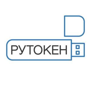 Электронный идентификатор RuToken