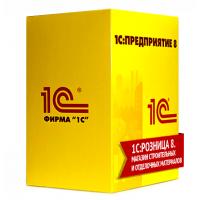 1С Розница 8. Магазин строительных и отделочных материалов через Интернет