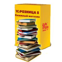 1С Розница 8. Книжный магазин