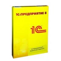1С Предприятие 8 ПРОФ. Клиентская лицензия на 300 р. м.
