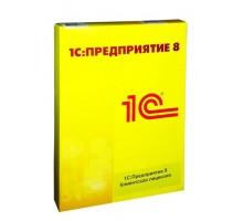 1С Предприятие 8 ПРОФ. Клиентская лицензия на 1 р. м.