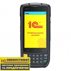 MC6200A-SH3S5E0G00 || Urovo i6200 / Android 5.1 / 2D Imager / Honeywell N6603 (soft decode) / GSM / 2G / 3G / 4G (LTE) / GPS