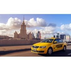 Онлайн-касса в такси