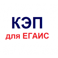 Квалифицированная электронная подпись (КЭП)