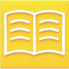 Информационная система 1С ИТС